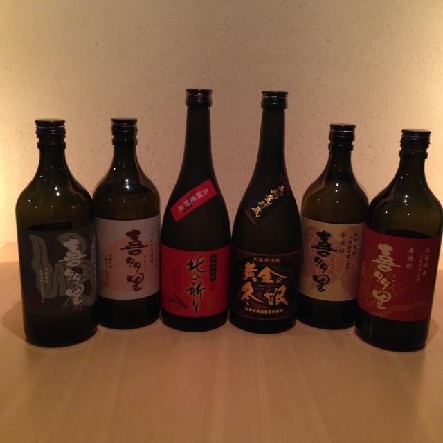 札幌酒精工業株式会社 厚沢部工場