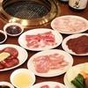 焼肉おはる - 料理写真:ファミリー盛り 全7品(3~4人前)