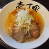 壱丁目ラーメン - 料理写真: