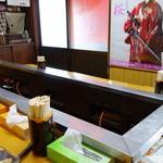 皆川食肉店 - コの字のカウンター席のみ、狭い店内は出入り口が二つ