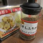 玉五郎 - (15年1月)煮干しふりかけ