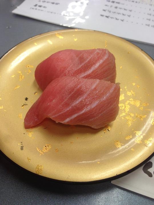 磯寿司 くるくる丸 尼崎店