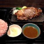 石焼ステーキ 贅  - 和牛リブロースセット280g