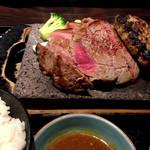石焼ステーキ 贅  - 贅沢なグリル(サーロイン150g、ヒレ100g、ハンバーグ170g)