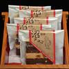 アビニヨン - 料理写真:沼チョコ
