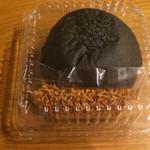アンティーブ - 料理写真:池炭バーガー