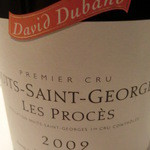 レストラン ラ フィネス - 2009 Nuits-Saint-George Les Proces       Davit Duband