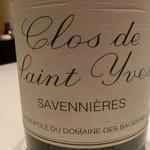 レストラン ラ フィネス - 栗は埃をかぶった香りがあるということで・・Clos de Laint Yves SAVE NNIERES       Monopole du domaine Baunard       ニコラジョリーの横のドメーヌ