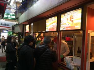 スーパーホットドッグ 吉祥寺ハモニカ横丁店
