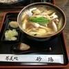 砂場 そば店 - 料理写真: