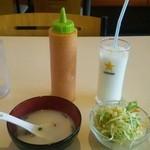 NIMTA - サラダとスープとラッシー