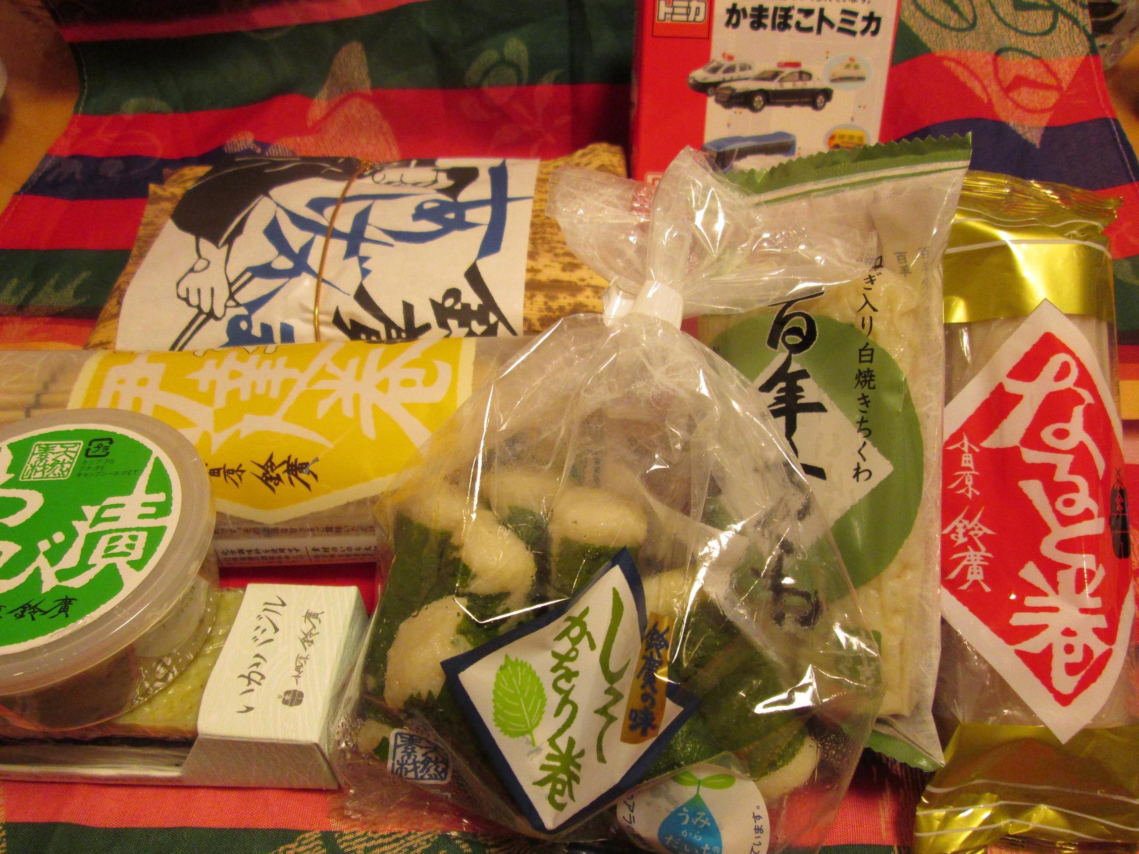 鈴廣かまぼこ 松坂屋上野店