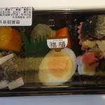 ふるさと料理 福膳 - 惣菜詰合せ:270円 ←540円