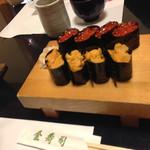 金寿司 - ウニ、イクラ