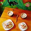 ハティフナット - 料理写真:
