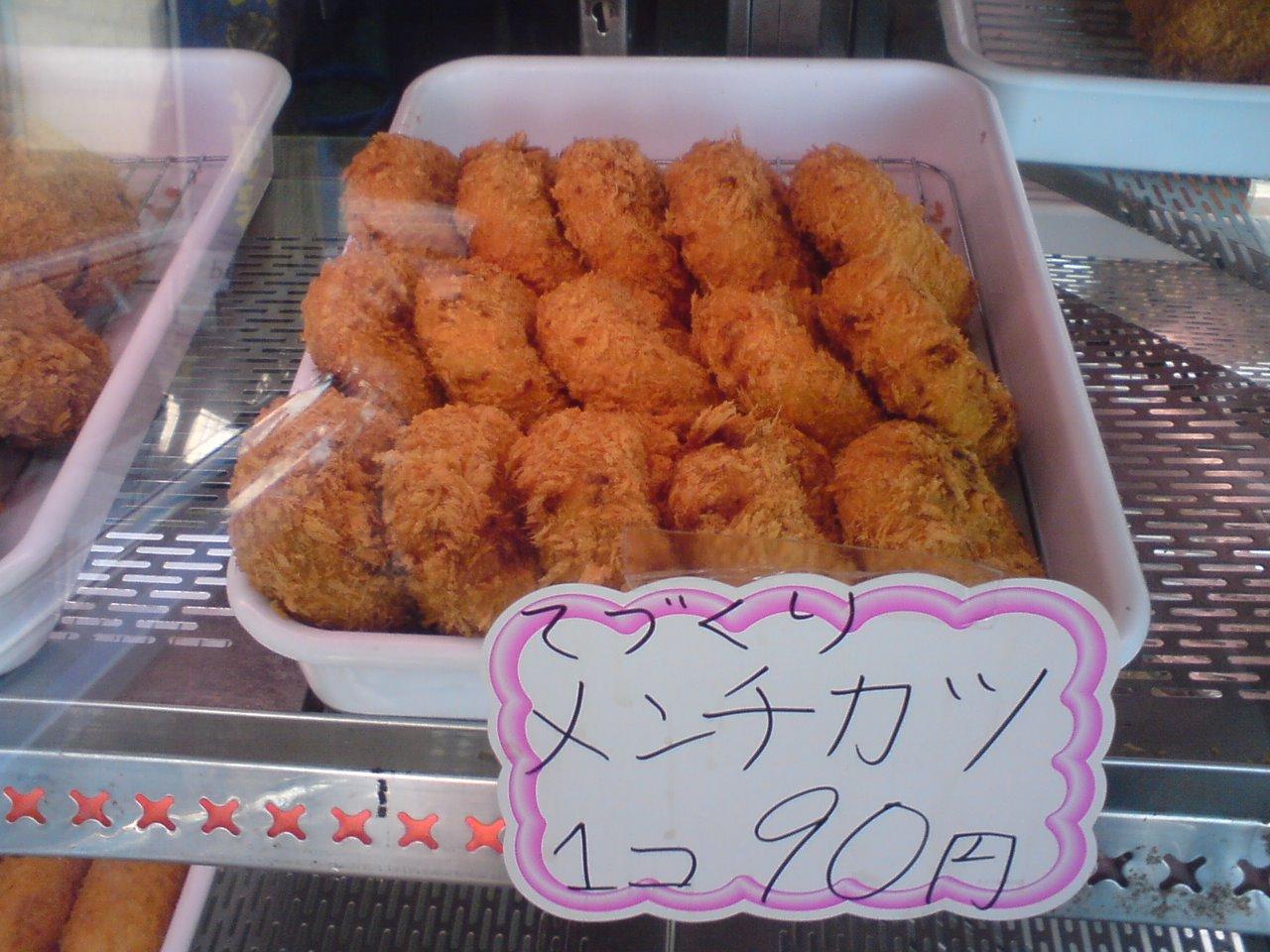 松本精肉店