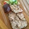 炭焼スモークチキン 福の鳥 - 料理写真: