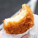 肉のサトー - 谷中コロッケ