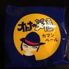 さわた - 料理写真:オトナのちーず大福 180円(別)