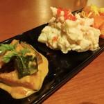 猿Cafe - 「タパス三種盛り」ポテトサラダ、かぼちゃ、人参シリシリ の三種類です。