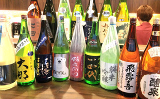 Dining TABI - 最新日本酒ラインナップの一部