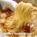 ゴマ - 細ストレート麺(湯麺/トンミン)