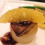 中華料理 雄峰 - フォアグラ大根(オレンジを追加)