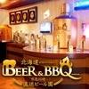 Beer&BBQ KIMURAYA - その他写真: