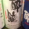 亀戸・養生料理 高の - メイン写真: