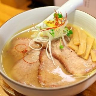 麺やひだまり - 料理写真:炙り豚和塩らぁ麺
