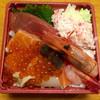 くしろ 都寿司 - 料理写真:「満腹海鮮丼」1390円