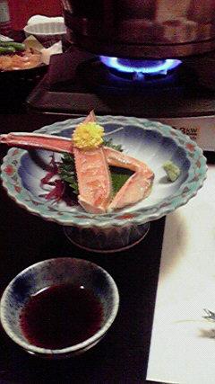 和 みなもと 鎌倉パークホテル