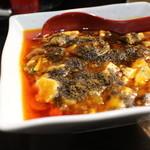 めだかタンタン - めだか流麻婆豆腐