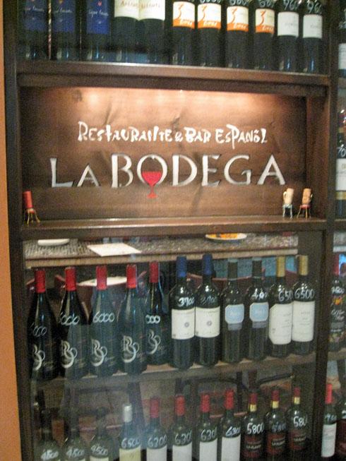 ラ ボデガ 池袋店