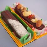 ボスコ - 料理写真:手作りチョコレート