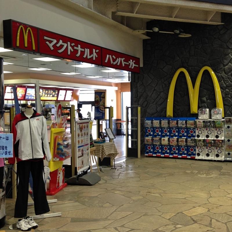 マクドナルド 札幌月寒ゼビオ店