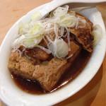 34492872 - 牛肉豆腐 ¥590