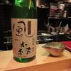 セキ ハナレ - ドリンク写真:奈良の酒、風の森