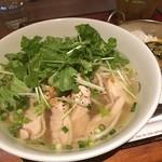 ニャーヴェトナム・フォー麺 - 蒸し鶏入りフォー、カレーセット