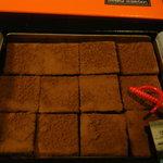 ポップコーヒーズ - 料理写真:期間限定?「生チョコ」