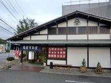 亀屋万年堂 新羽駅店