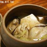 旬の味 絹や - 牡蠣のとっくり蒸し