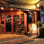 Irish pub Booties・・・ -