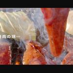 にしき - メイン写真: