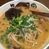らーめん初代一国堂 - 料理写真:味噌\735
