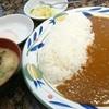 ミンガス - 料理写真:カレー、モーニングサービス