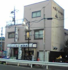 山長 砂町店
