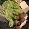 一兆 - 料理写真:鰤しゃぶにはお野菜ついています♬