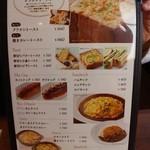 ジロー珈琲 - お料理メニュー