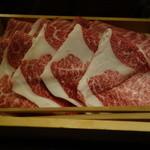 玉乃葉ぐーや - 上 5200円鍋の肉